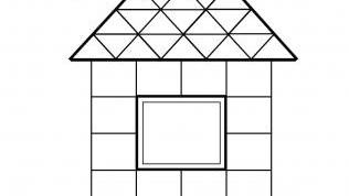 Domy i mieszkania :: 55