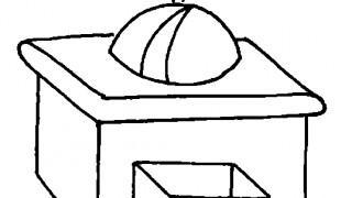Przybory kuchenne :: 31