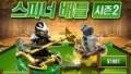 Lego Ninjago: Energy Spear 2